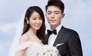 đám cưới Lâm Tâm Như và Hoắc Kiến Hoa